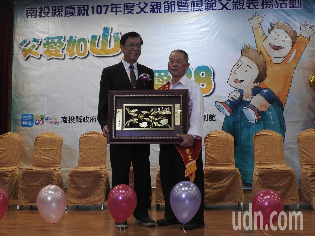 南投縣埔里鎮82歲劉樹木(右)今接受縣內模範父親表揚。記者賴香珊/攝影