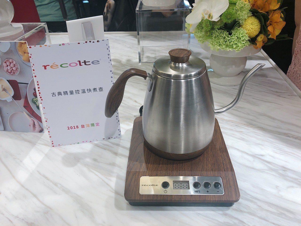 古典精量控溫快煮壺,細口設計亦可用來手沖咖啡。記者黃筱晴/攝影