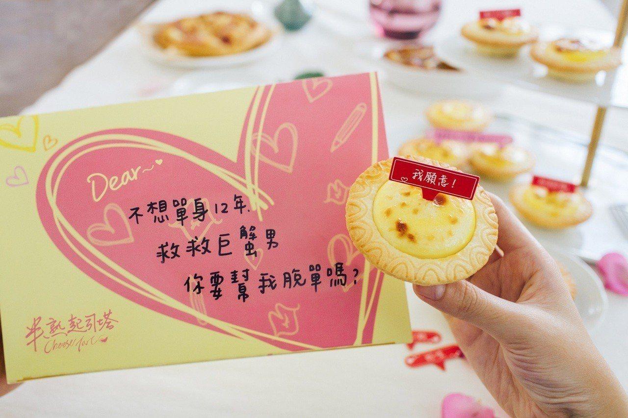 必勝客首度推出期間限定告白盒,外盒可親手寫上甜蜜告白情話。圖/必勝客提供