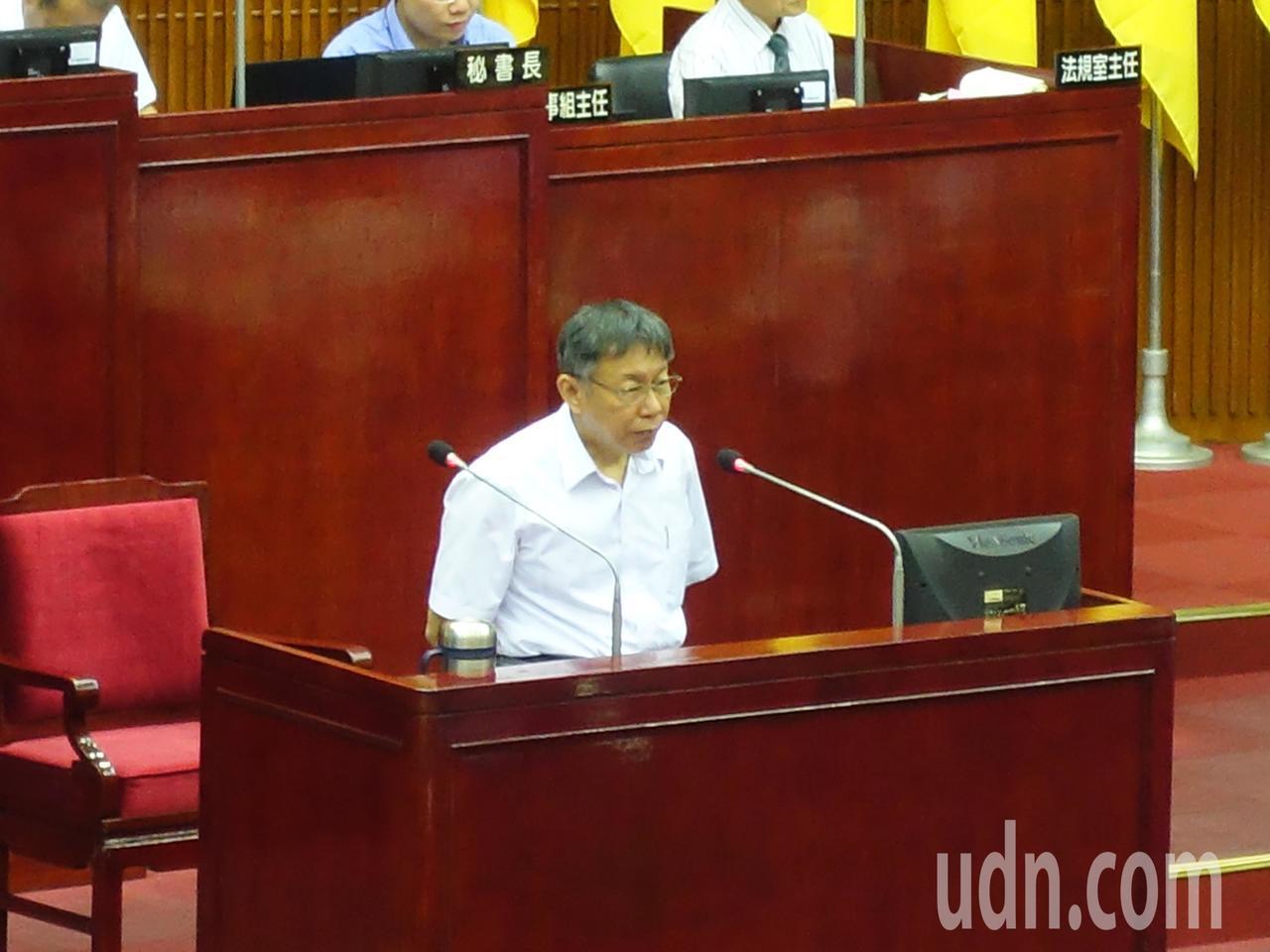 雙城論壇講稿爭議不休,台北市長柯文哲今搬出邏輯學「若P則Q」回嗆,強調前提不存在...