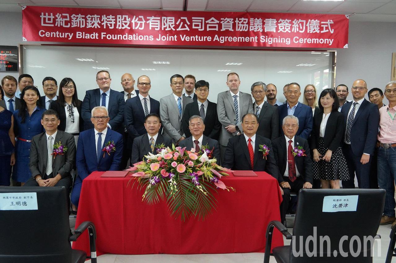 世紀風電與丹麥商Bladt簽訂世紀鈽錸特合資協議書,決定進軍台灣離岸風電市場,與...