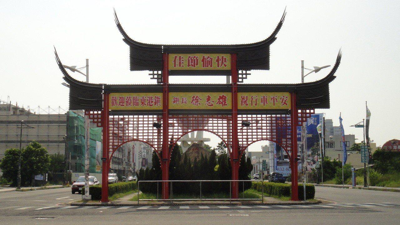 屏東縣東港鎮光復路與沿海路口門面一年多前還是一座小牌樓,已放置約有十年之久,當時...