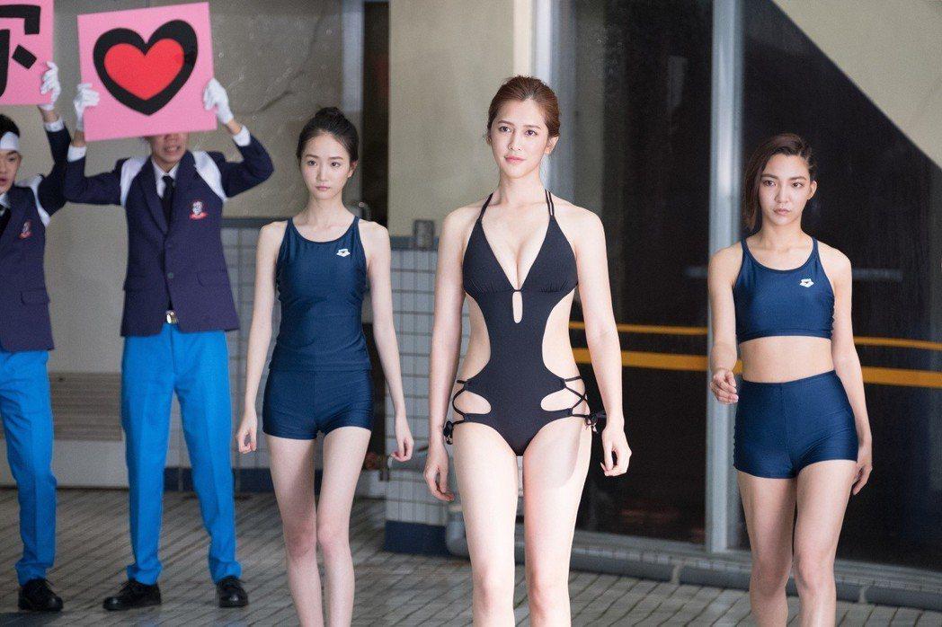 劉奕兒在「有五個姊姊我就註定要單身了啊!」換上超性感泳裝,好身材抓住觀眾目光。圖