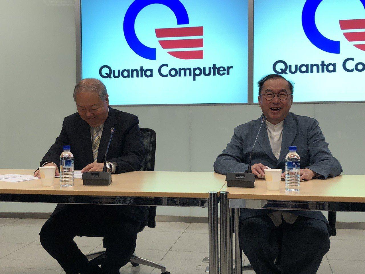 廣達董事長林百里(右)與副董事長暨總經理梁次震。記者蕭君暉/攝影