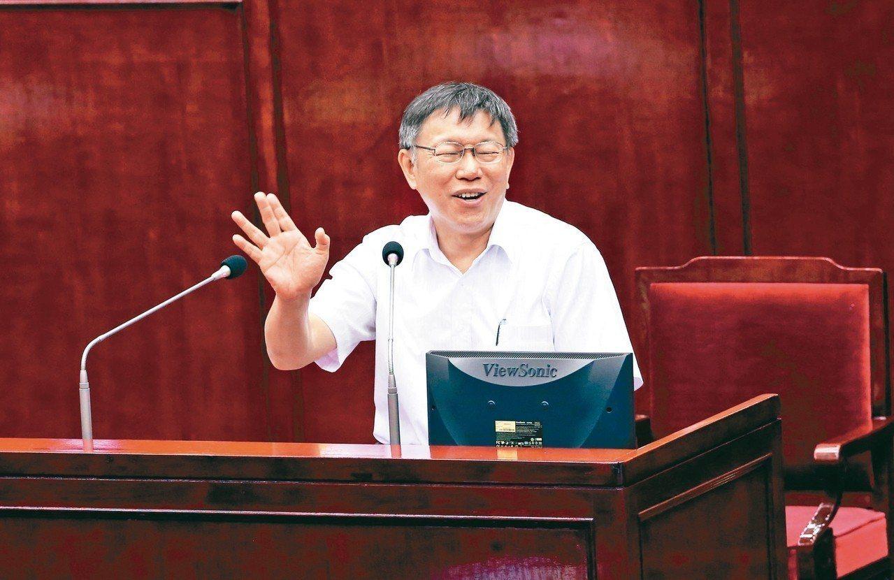 台北市長柯文哲昨在議會被問到會不會選總統,柯文哲說「目前沒有這個規畫」,並表示如...