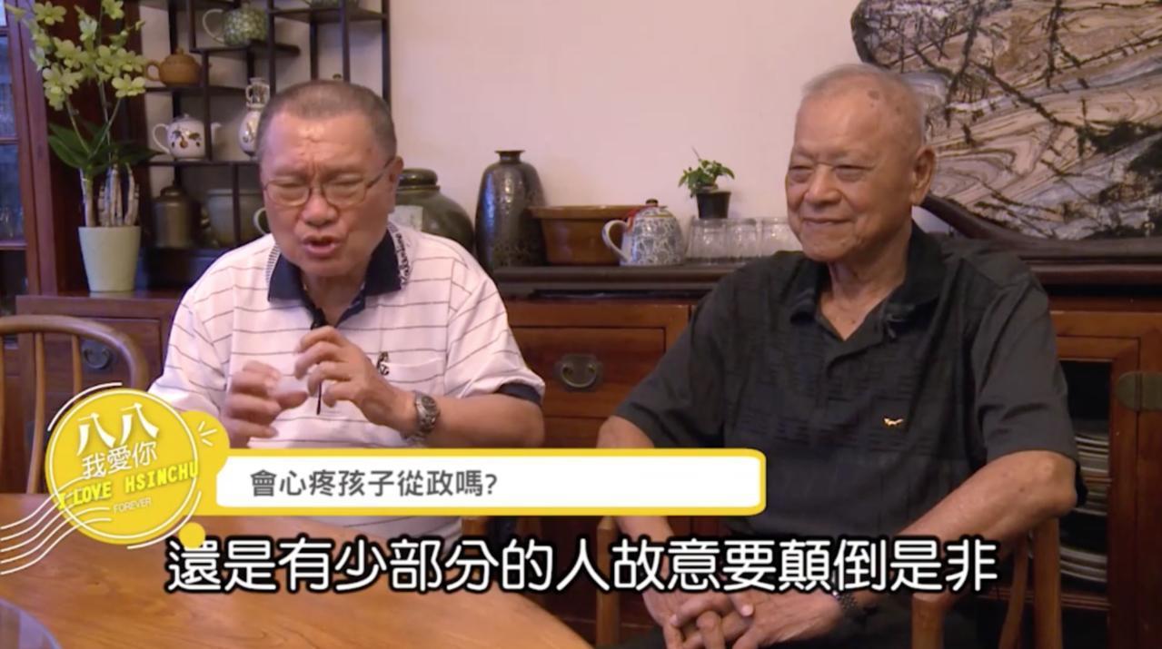 徐欣瑩父親(左)與台北市長柯文哲父親暢談兒女從政,昨天公布影片。圖/徐欣瑩團隊提...