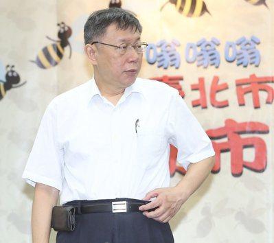 台北市長柯文哲說,他在民進黨內還有很多朋友,「只是還沒浮出來而已」。圖/聯合報系...