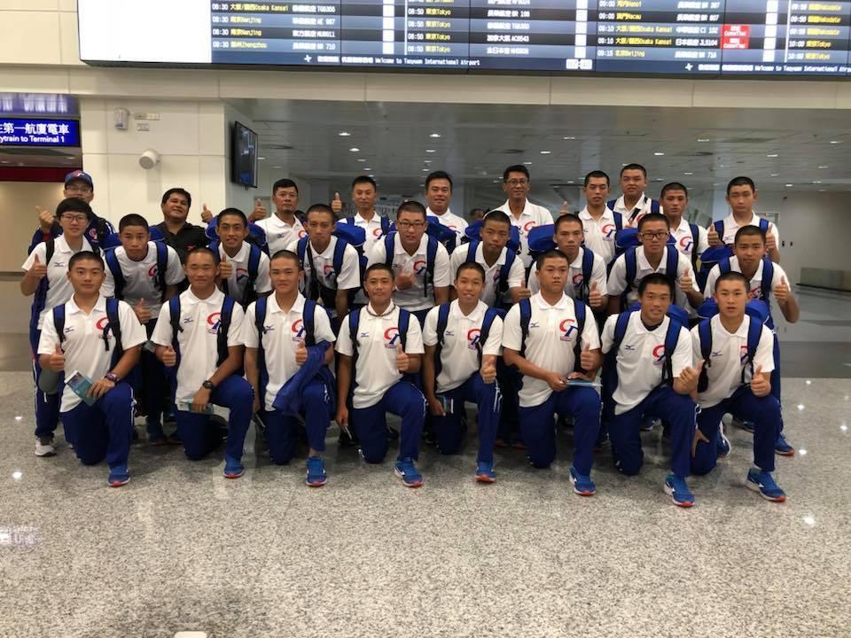U15中華隊出發。 擷圖自中華棒球協會粉絲團
