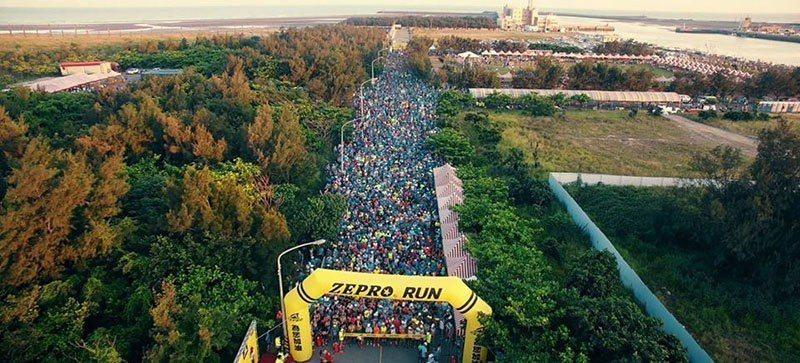 ZEPRO RUN 台中場2019.1.6將在豐原高中起跑,一起來締造屬於你們的...