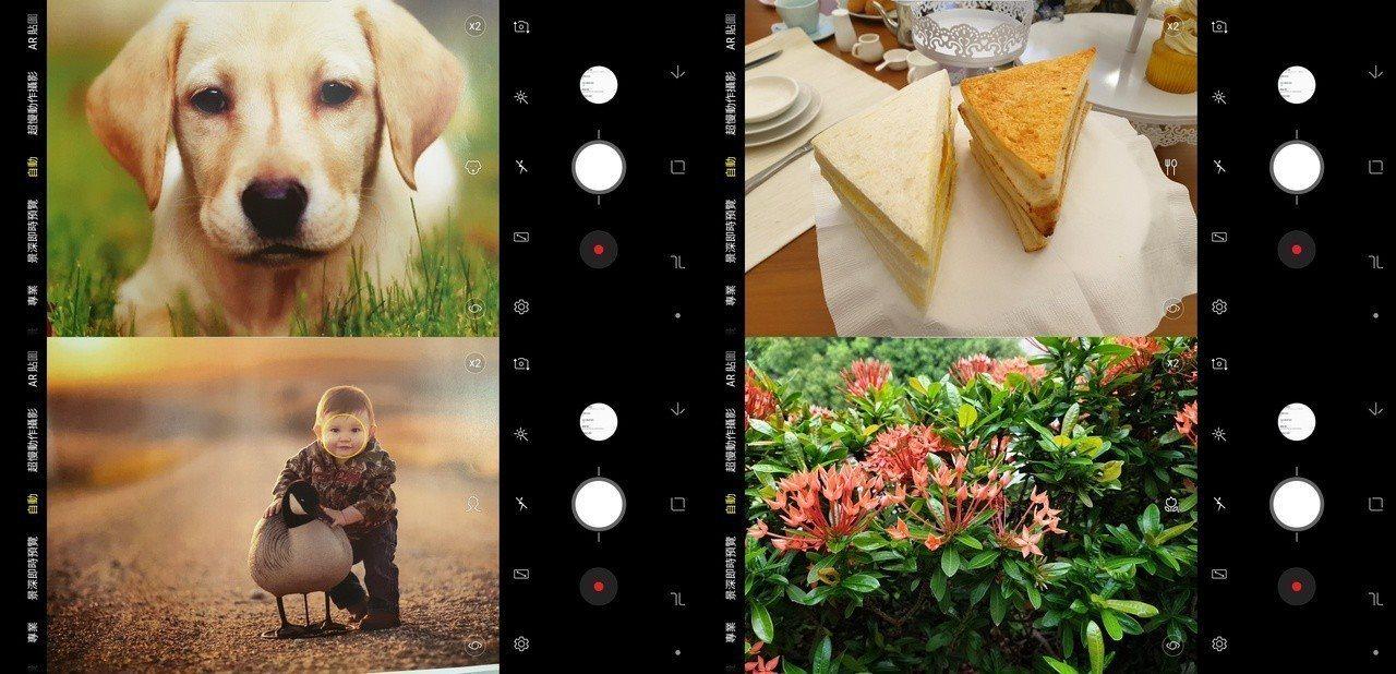 新版相機介面加入人工智慧場景識別功能