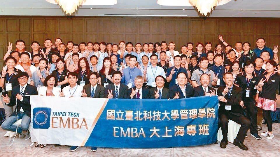 臺北科大107級EMBA大上海班,日前舉辦開學典禮及迎新晚會。 北科大/提供