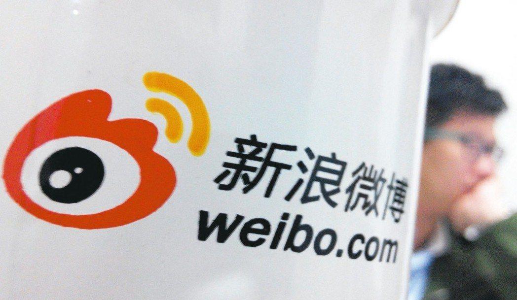 微博第2季財報淨利潤達1.4億美元,年增92%。 (本報系資料庫)