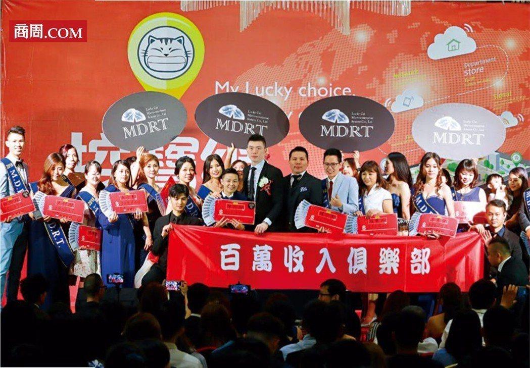 福貓去年業務獎金超過2億元,7月的表揚大會長達6小時。精心打扮的業務媽媽上台領獎...