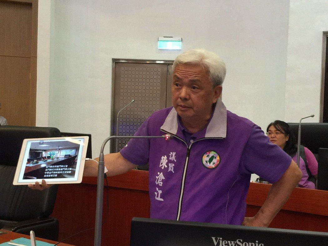 民進黨籍的陳滄江,先前也曾加入國民黨與新黨,累積深厚支持度。圖╱聯合報系資料照片