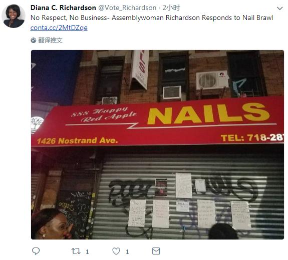 美甲店烏龍抗議,非裔參議員挺不付錢顧客。記者/牟蘭攝影