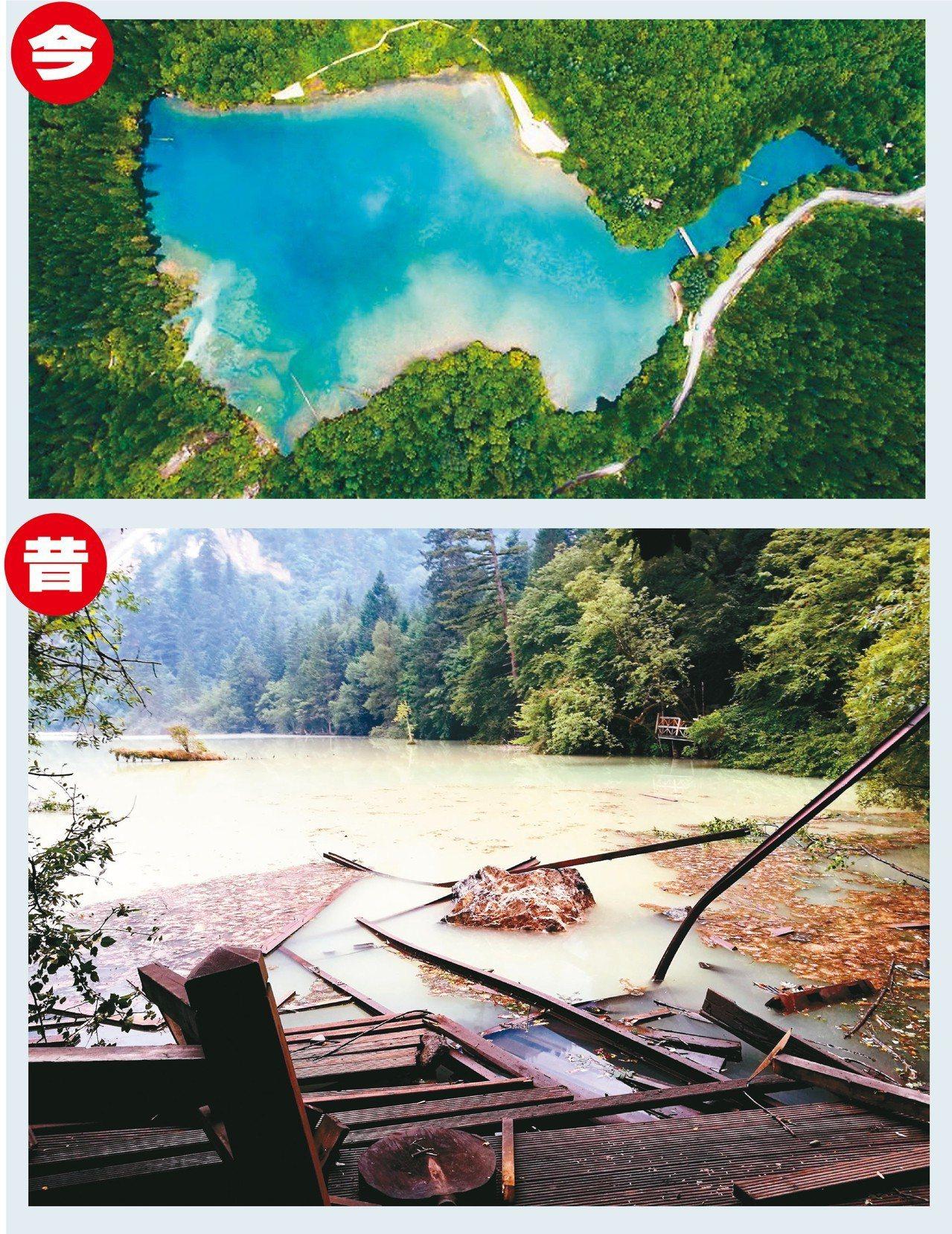 神奇自癒,九寨溝震後一年,舊景點現新貌。圖/擷自香港大公報