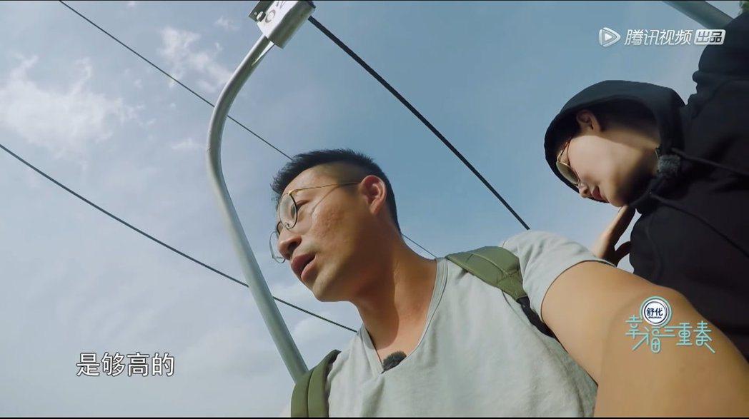 汪小菲與大S一起去坐纜車。 圖/擷自Youtube