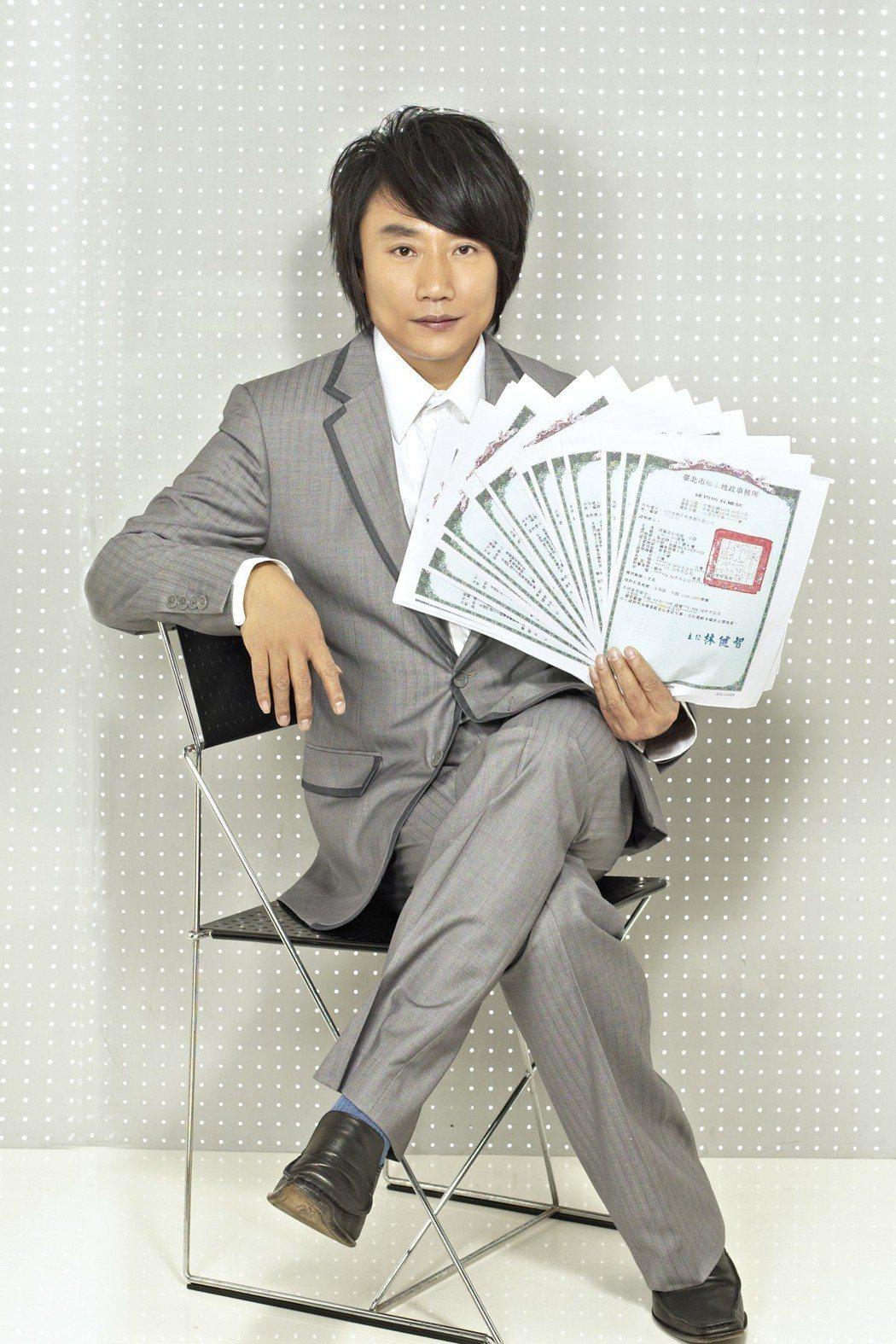 其實早在2010年,秦偉就曾秀出擁有的多間房子權狀,塑造很會理財的形象。 圖/報
