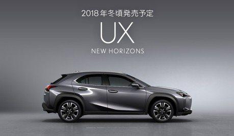 日規Lexus UX 第四季將登場 台灣11月底接力發表!