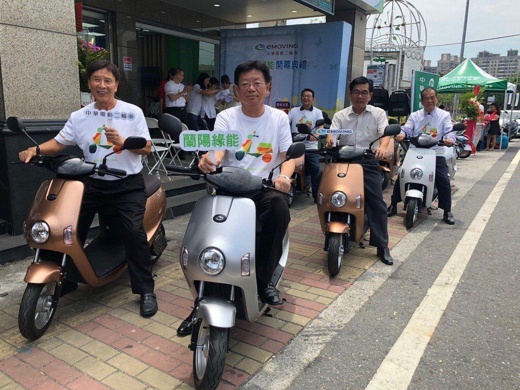 中華汽車副總經理羅德潤看好蘭陽綠能emoving銷售潛力。 圖/中華汽車提供