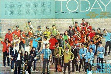 過於喧囂的一九六八:台灣搖滾樂團與流行時尚元年