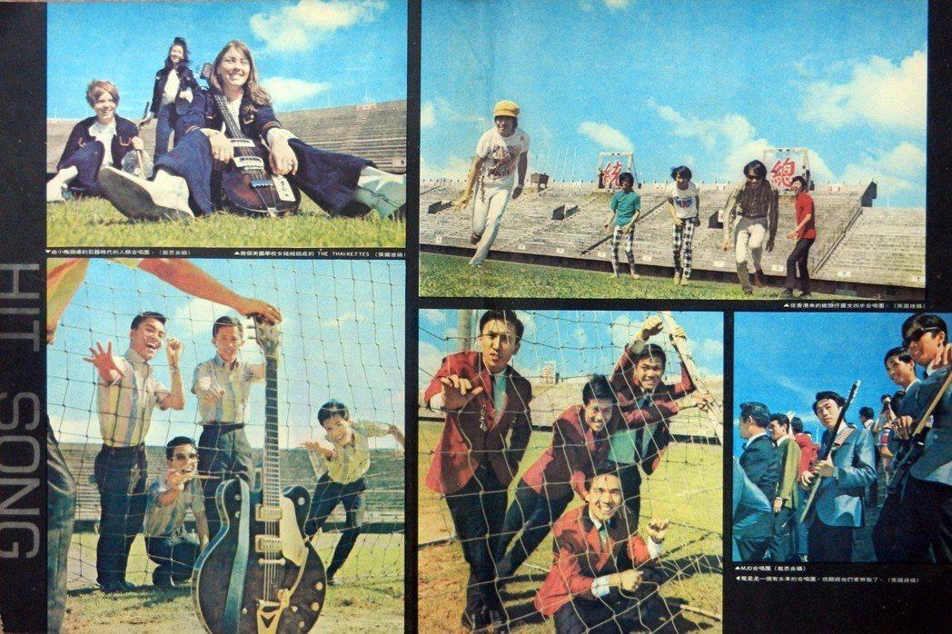 圖/作者收藏,翻拍自《今天畫刊》第十三期,1968年10月出版
