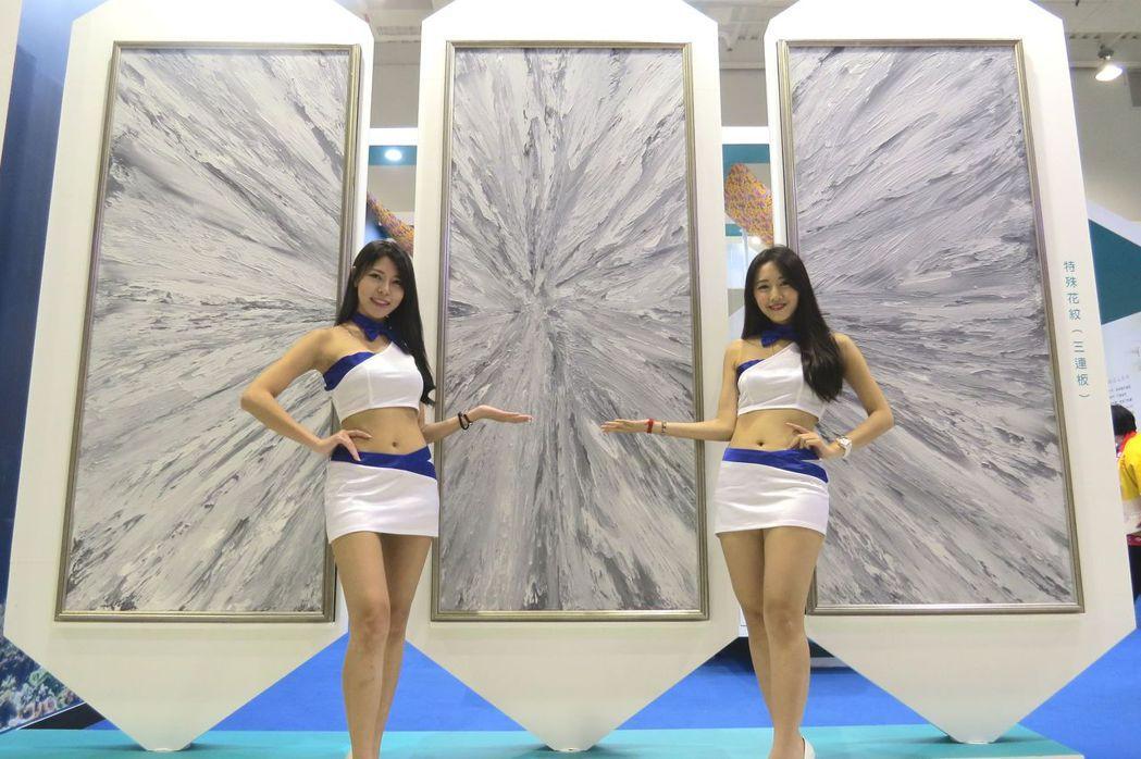 以純天然、健康的琉海美粉施作的牆壁,能創造出居家健康且多變化的空間。 李福忠╱攝...
