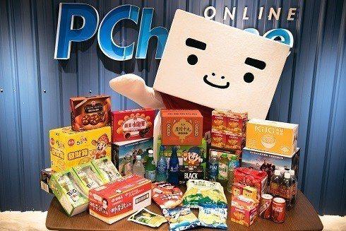 PChome24h購物備貨量增5成、65,000款食品下殺1.1折。 PChom...