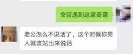 圖/擷自《北青網》