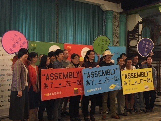 台北藝術節於8月8日至10月21舉辦,邀請18國跨領域藝術家,推出16檔售票節目...