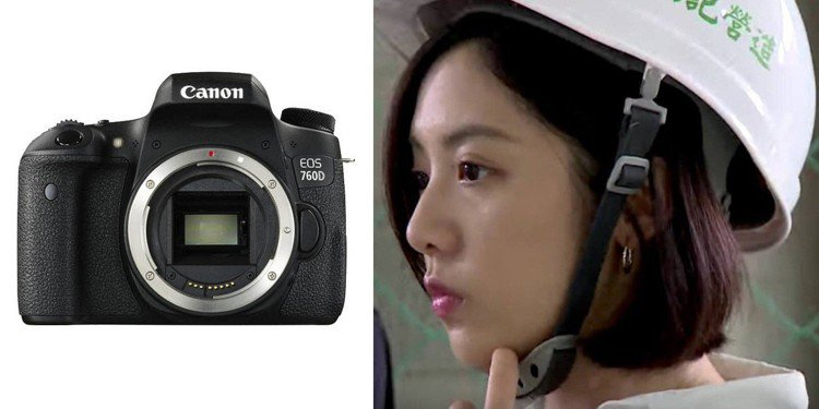 Canon EOS 760D單機身(公司貨)、學姐照為示意圖。圖/廠商提供 ...