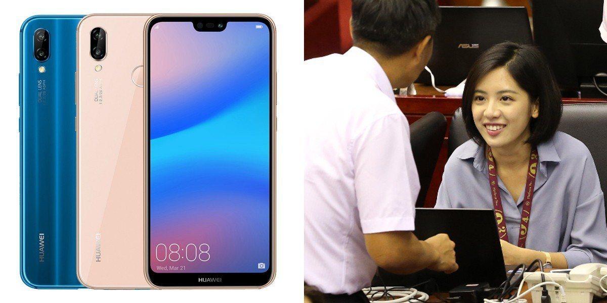 圖說:HUAWEI 華為 Nova 3e 5.8吋。圖由廠商提供。