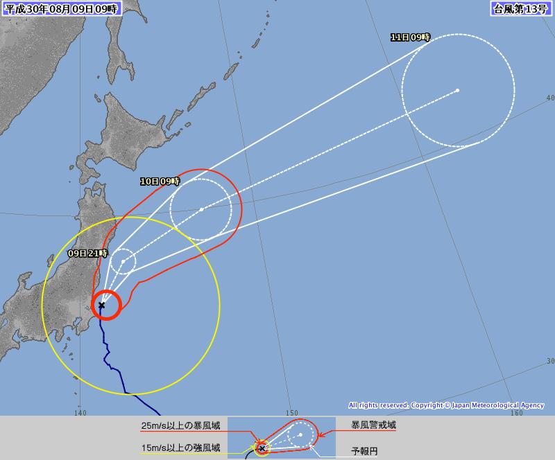 根據日本氣象廳發表資料,珊珊颱風今天上午9時位於北關東地區茨城縣水戶市東南東方6...