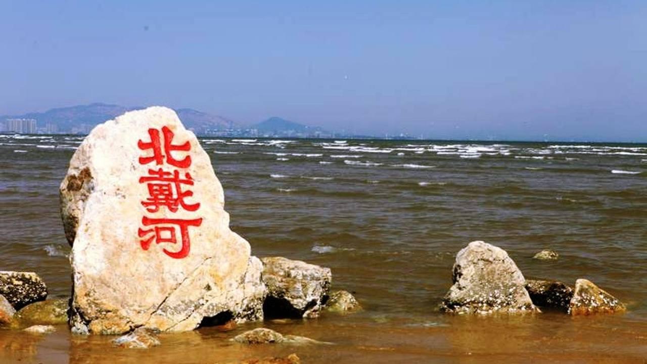 具有神秘色彩的「北戴河會議」是每年中共高層暑假渡假工作會議的代名詞。圖擷自看中國...