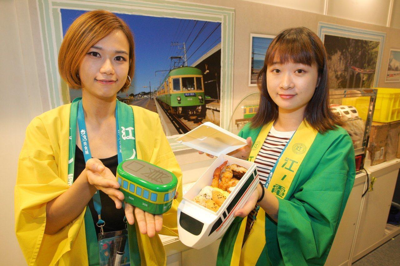 去年鐵路便當節有10間日本鐵道公司來台設攤位。圖/報系資料照