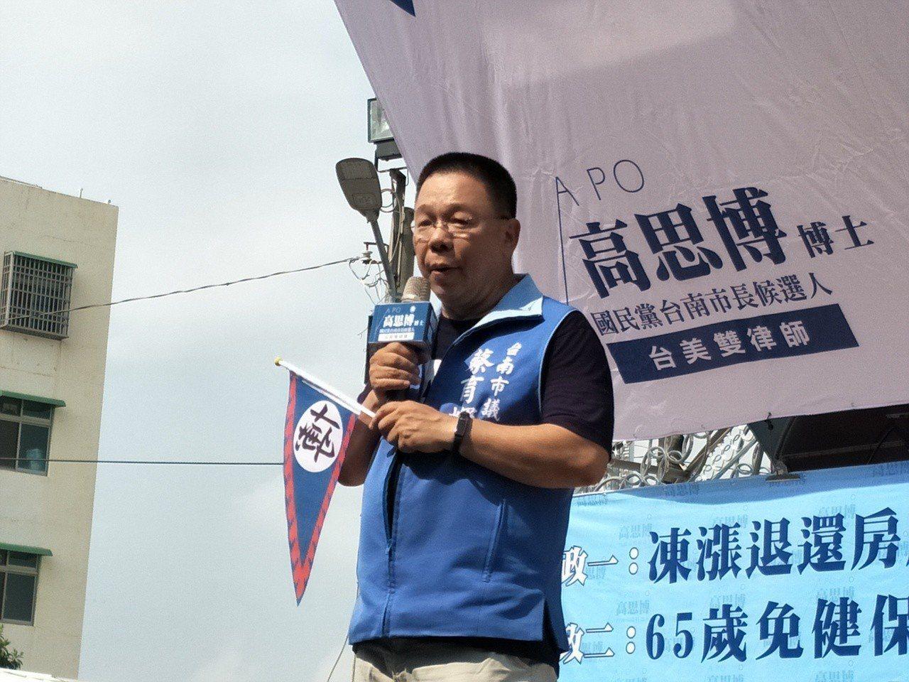 國民黨台南市議員蔡育輝。記者謝進盛/攝影