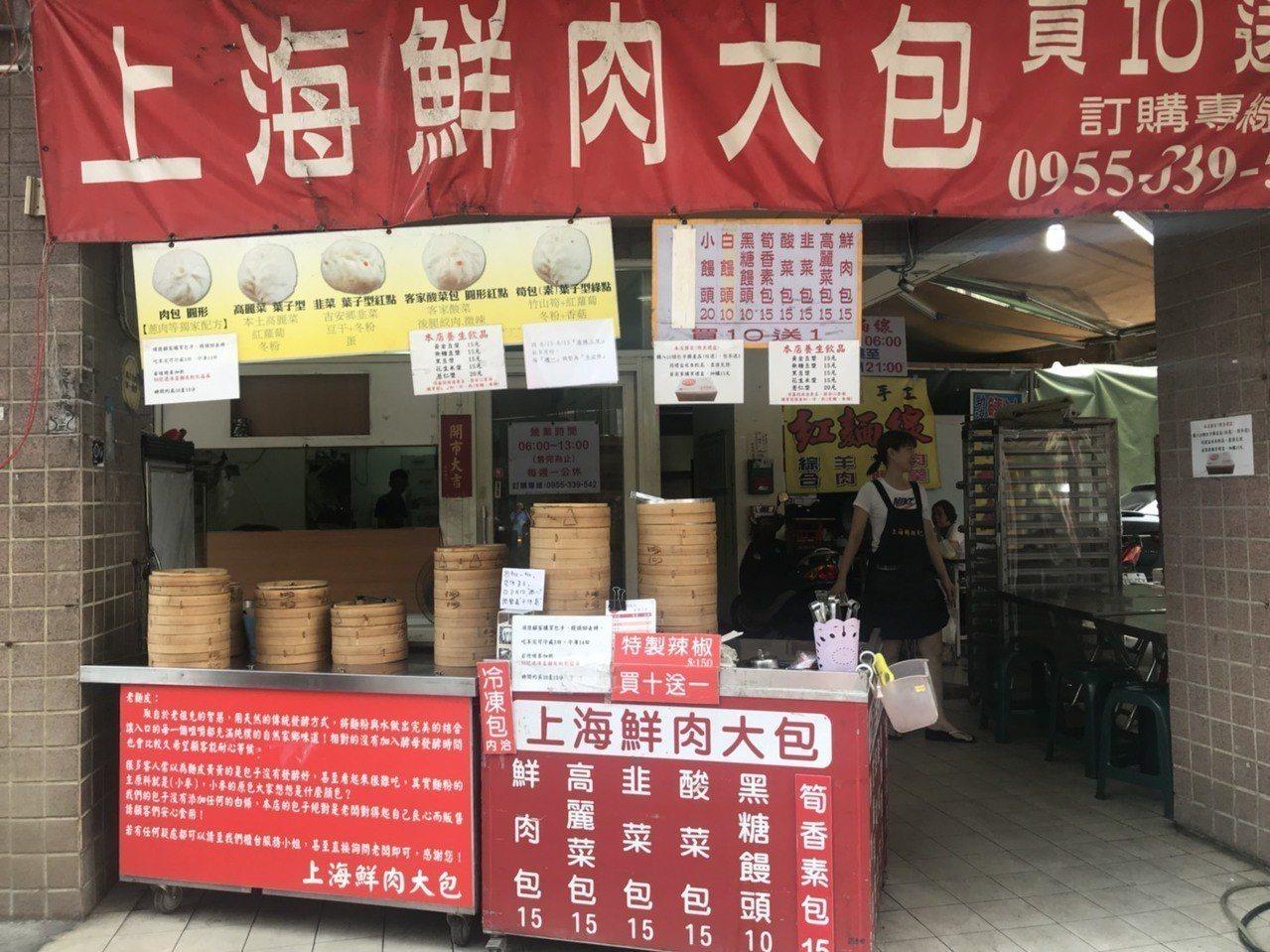發生濺血衝突的店家。記者袁志豪/攝影