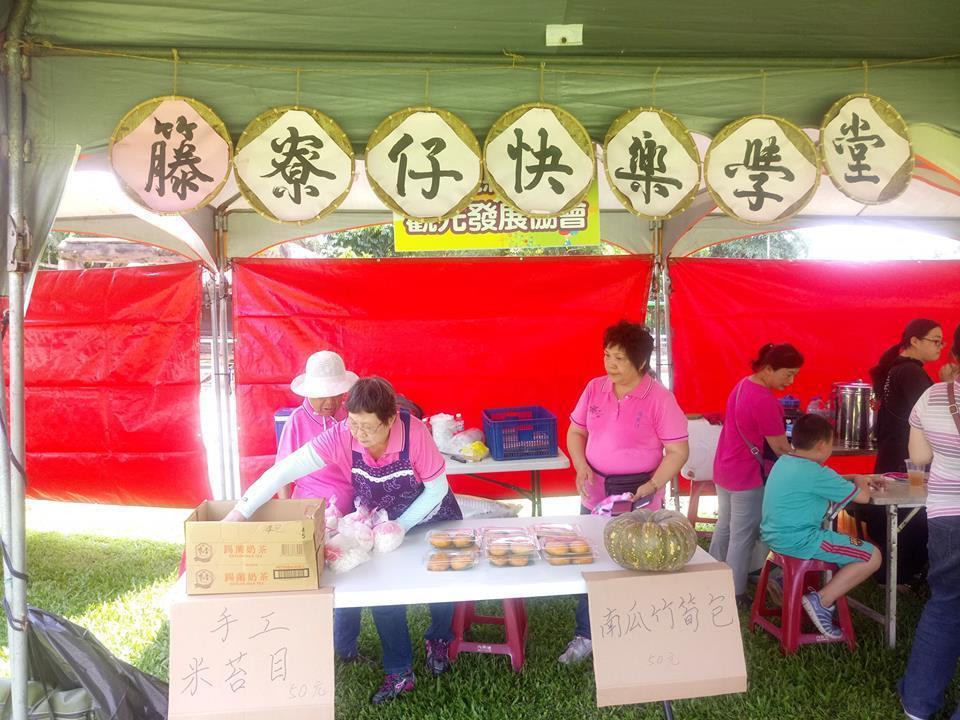 中埔鄉籐寮仔快樂學堂的阿嬤們自製農村點心販售。圖/袁長助提供
