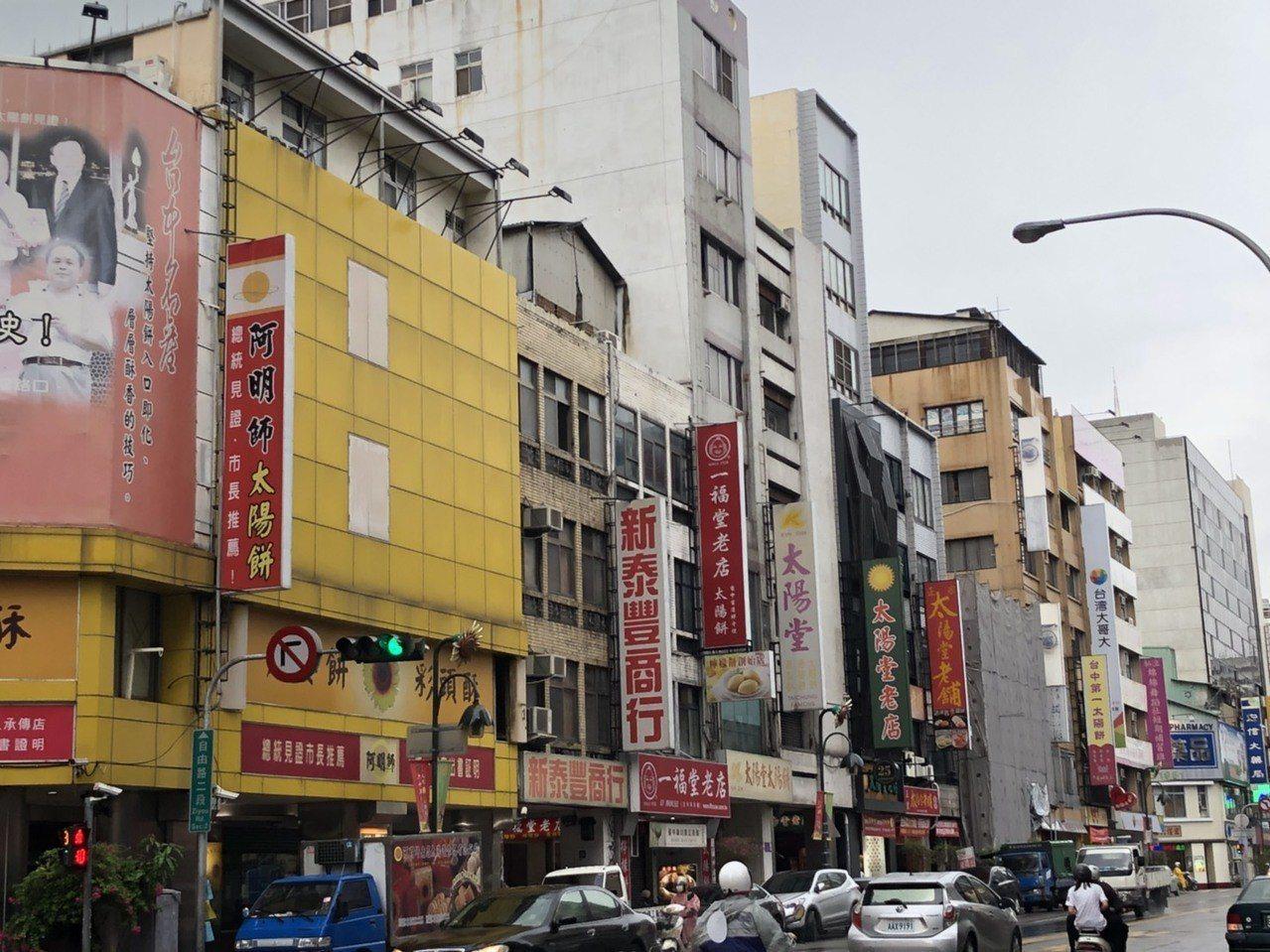 台中自由路二段是有名的太陽餅一條街。記者林敬家/攝影