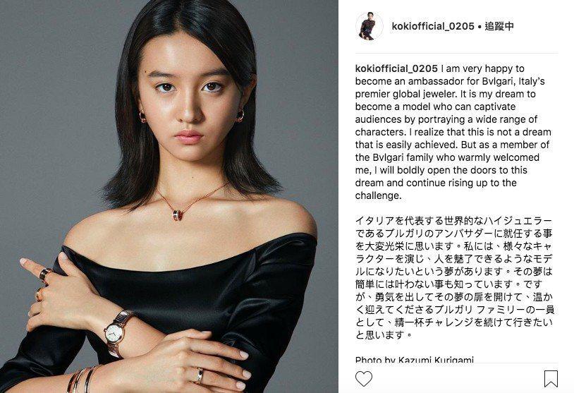 木村拓哉15歲女兒木村光希,成為日本寶格麗品牌大使,不僅是品牌首位日裔代言人,也...
