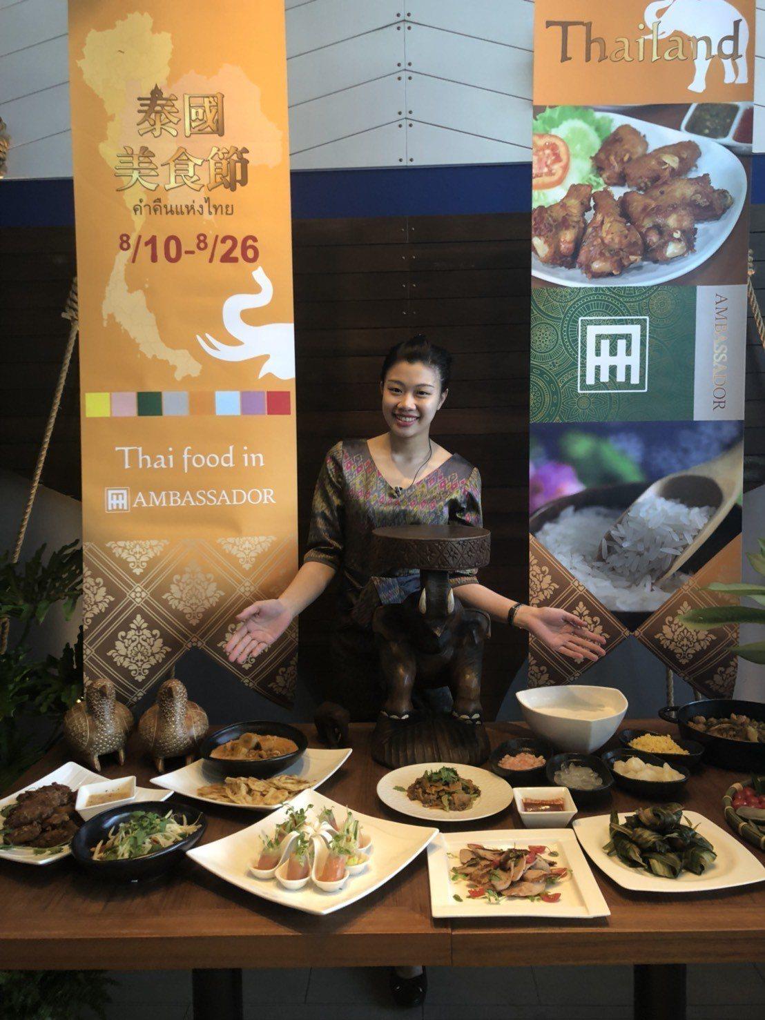 高雄國賓「泰國美食節」78折,比旅展還優惠。記者林政鋒/攝影