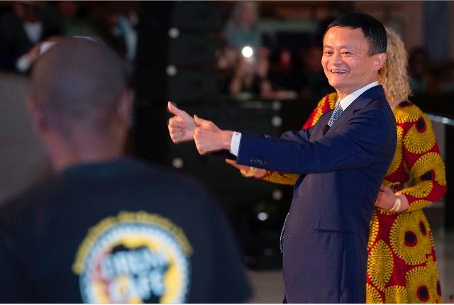 馬雲宣布成立「馬雲非洲青年創業基金」。(阿里巴巴網站)