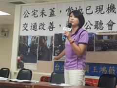 王鴻薇:民進黨再打假球 柯P就要殺到總統府了