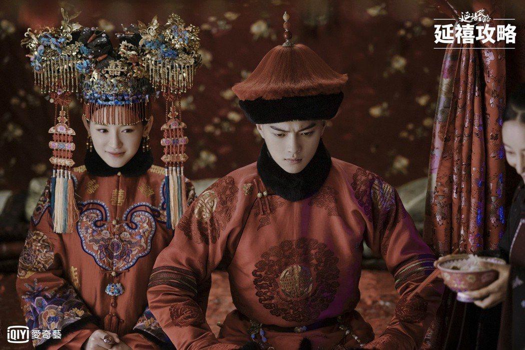 「延禧攻略」中的「爾晴」如願嫁給「富察傅恆」。圖/愛奇藝台灣站提供