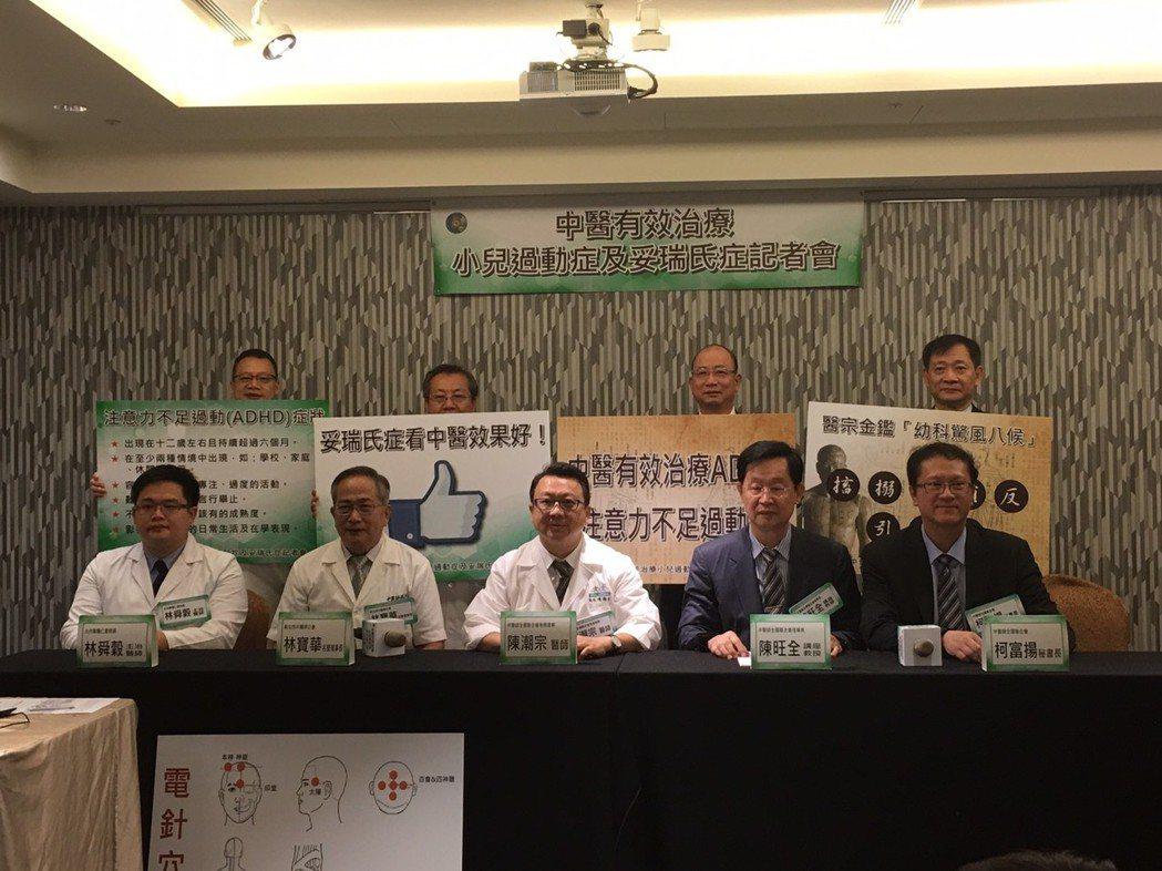 中醫師公會全聯會分享中國的一份研究,顯示電針可以改善過動兒的症狀,且有8成接受治...