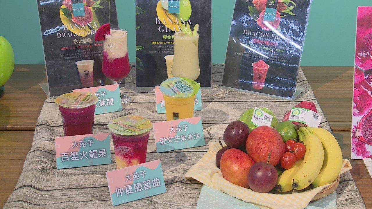 農糧署舉辦「107年台灣水果手搖飲料比賽」,鼓勵業者開發國產香蕉、火龍果飲品。攝...