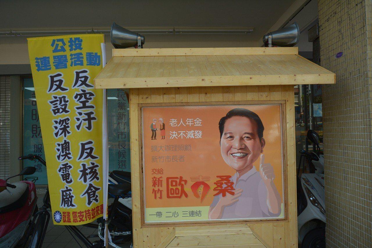 國民黨提名的新竹市長參選人許明財指出,為了民眾福祉,誰跟誰合作都是好事。記者林家...
