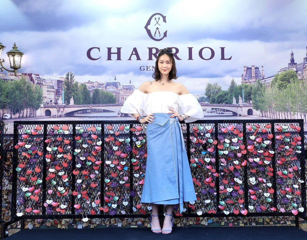 鍾瑶出席CHARRIOL夏利豪浪漫情人節系列記者會暢浪漫的回憶。圖/夏利豪提供