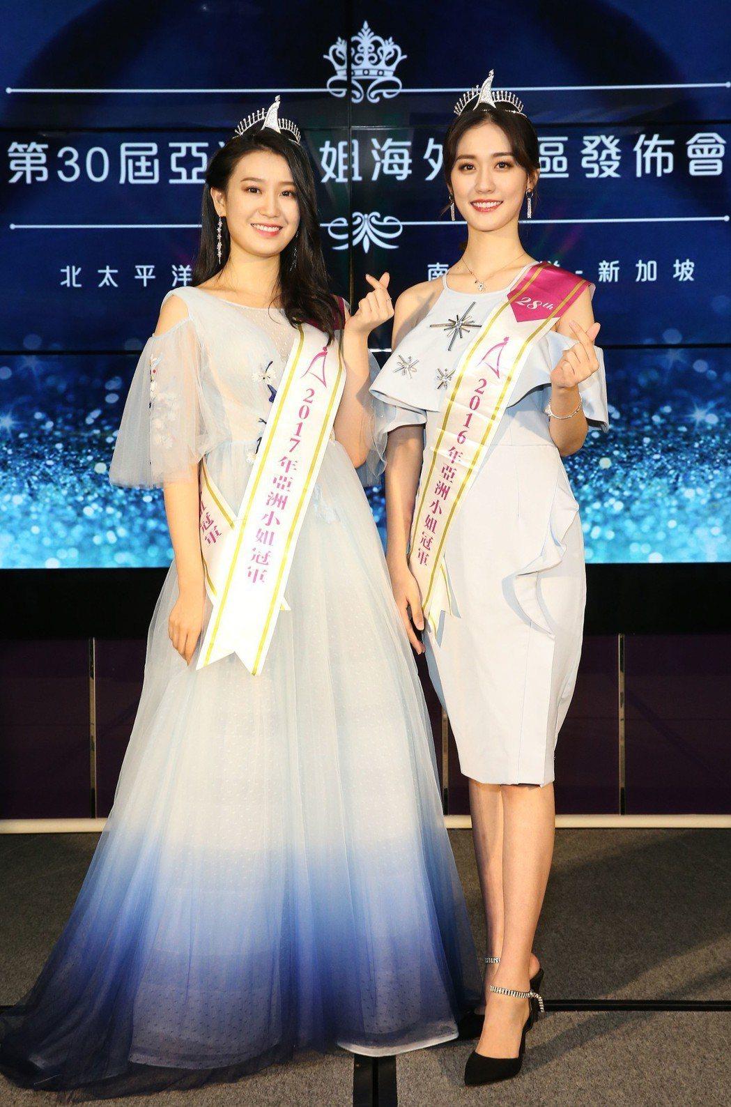 前兩屆亞洲小姐站台助陣。圖/第三十屆亞洲小姐選委會提供