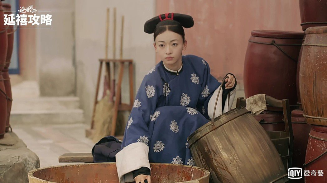 「延禧攻略」中的女主角「魏瓔珞」從小小宮女升格成「令妃」。圖/愛奇藝台灣站提供